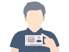 一个身份证可以认证几个快手号?如何绑定2个?