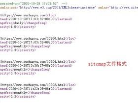 怎么删除百度搜索资源平台上的历史sitemap文件?