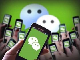 手机端(WAP)网页跳转到微信代码,安装会影响网站流量