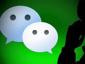微信号被提示不安全怎么办?如何禁止微信在其他设备登录