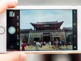 手机摄影技巧分享:详细讲解手机拍照专业模式使用原理