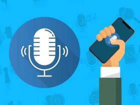 手机可以录音吗?怎么用手机录出不错的声音?