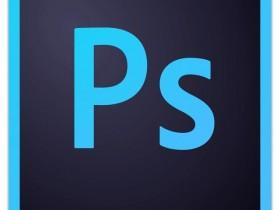 平面设计中Adobe Photoshop CS6的理解与应用