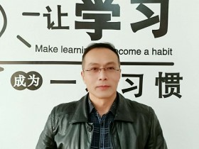 网络营销培训面授班学员王昌卫:我和互联网的结缘
