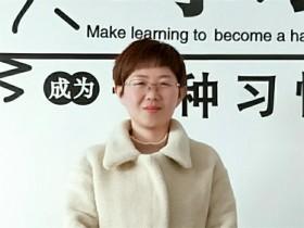 互联网营销培训面授课程学员高洁简介