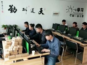青州学网络营销培训哪里好?青州有电商培训学校吗?