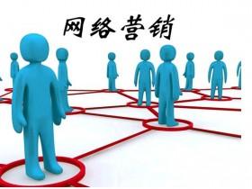 在上海学习网络营销怎么样?在上海学网络营销工作好找吗?