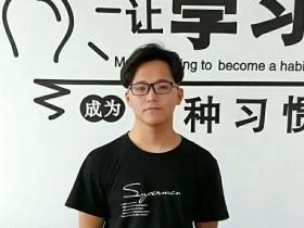 互联网营销培训面授班学员杨会曦简介