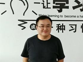 互联网营销培训面授班学员陈海涛简介