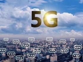 5G网络的到来,学习互联网技术年入百万!