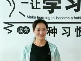 互联网营销培训面授班学员李海梅简介