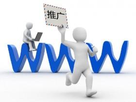 企业做网络推广可用推广平台:这些平台免费而且效果好!