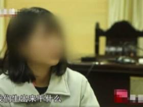 什么原因让18岁网红主播获刑8年?真相引人深思!