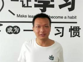 网络营销面授班学员李致尧简介