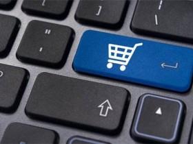怎么在网上卖东西?网上接单都有哪些方法?