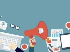 网络营销的培训能学到什么?学网络营销可以做什么?