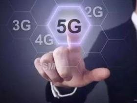 5G网速的技术出现,对4G网速影响会有哪些?