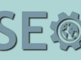 网站建成后长期不维护管理会有什么影响?看完秒懂SEO重要性!