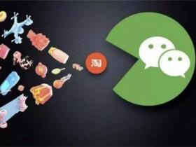 社交电商的发展趋势是怎样的?社交电商的市场如何?
