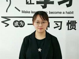 互联网营销培训面授班学员王君简介
