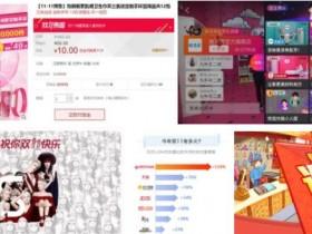 如何在微信公众平台写文章推广天猫店铺?