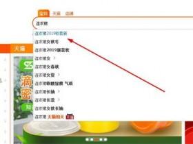 淘宝宝贝关键词设置:做淘宝SEO怎么确定宝贝的中心搜索词?