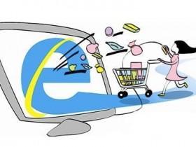 电商跟微商的有什么不同,学好网络营销,做电商微商更容易!