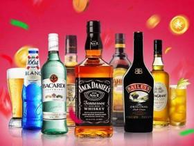 酒水如何通过网络去销售?怎么才能做好酒水网络推广?