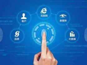 互联网营销学些什么?互联网营销有什么用处?