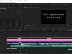 视频编辑难学吗?哪里的视频编辑教得好?