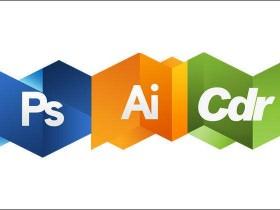 线上学平面设计培训课程,在家学PS技术建议这样做!