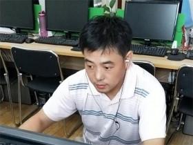来自山东泰安的学员周俊杰,报名淘宝电商培训课程