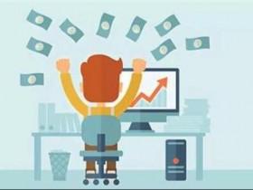 2020年淘宝卖什么产品能赚钱?淘宝开店选品原则!
