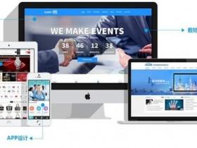 学会了建网站怎么挣钱?开网络公司需要哪些技能?