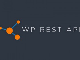 WordPress 禁用 REST API,防止网站被DDOS攻击!