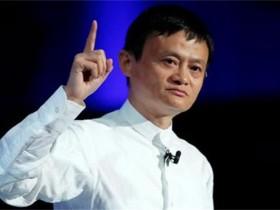 马云预言:电商终将被淘汰,新零售时代即将到来!