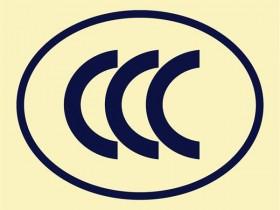 3C电商是什么?电子商务中的3C代表什么意思?