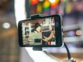 短视频快速涨粉有捷径吗?短视频拍什么内容能火?