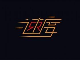wordpress浏览量插件会不会影响网站文章发布速度