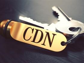 网站DNS解析和CDN加速,二者有什么联系和区别?